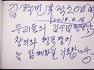 김학민,뮤직스케치,Kim Hakmin, Music Sketch,방문, 뮤천톡9, 소프라노 최경아, 인사아트홀