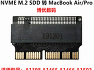 SSD젠다 MVME M.2 SSD MacBook Air/Pro 12+16Pin A1398 A1465 A1466 A1502 2013~2017