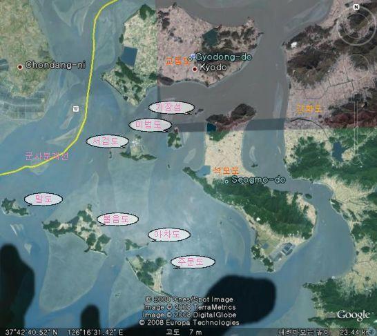 교동 주변 섬(아차도)