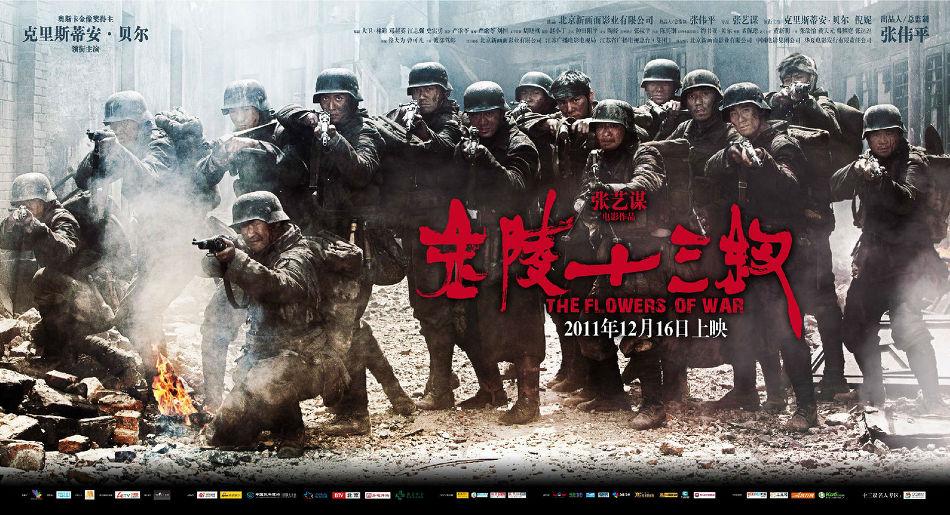 2011년 결산: 중국국내영화의 비애