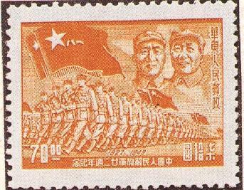 중국인민해방군의 10차례에 걸친 인원감축