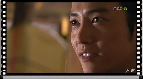 Hookup The Jjang From Sang Soompi