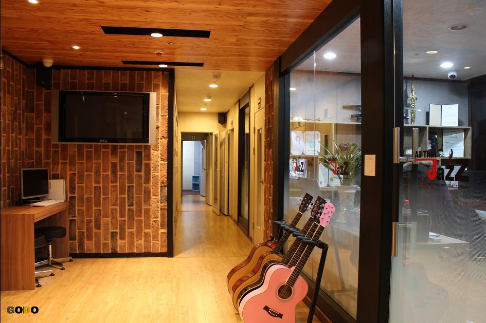 울산 실용 음악 학원