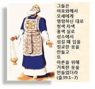 대한민국을 황제국으로 선포한다