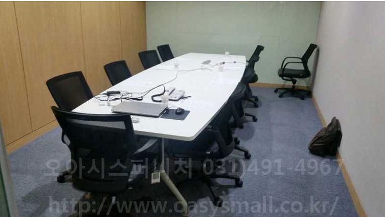 안산사무용가구-회의실가구,회의실책상,회의실의자,회의실 ...