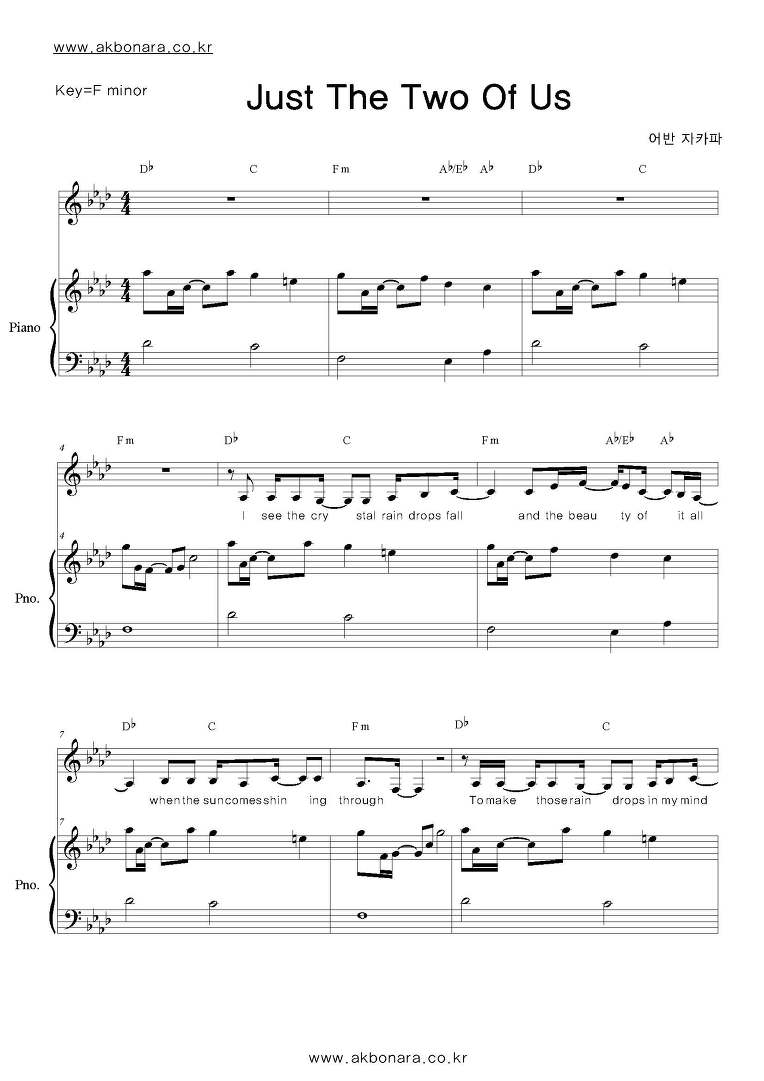 just the two of us music sheet pdf