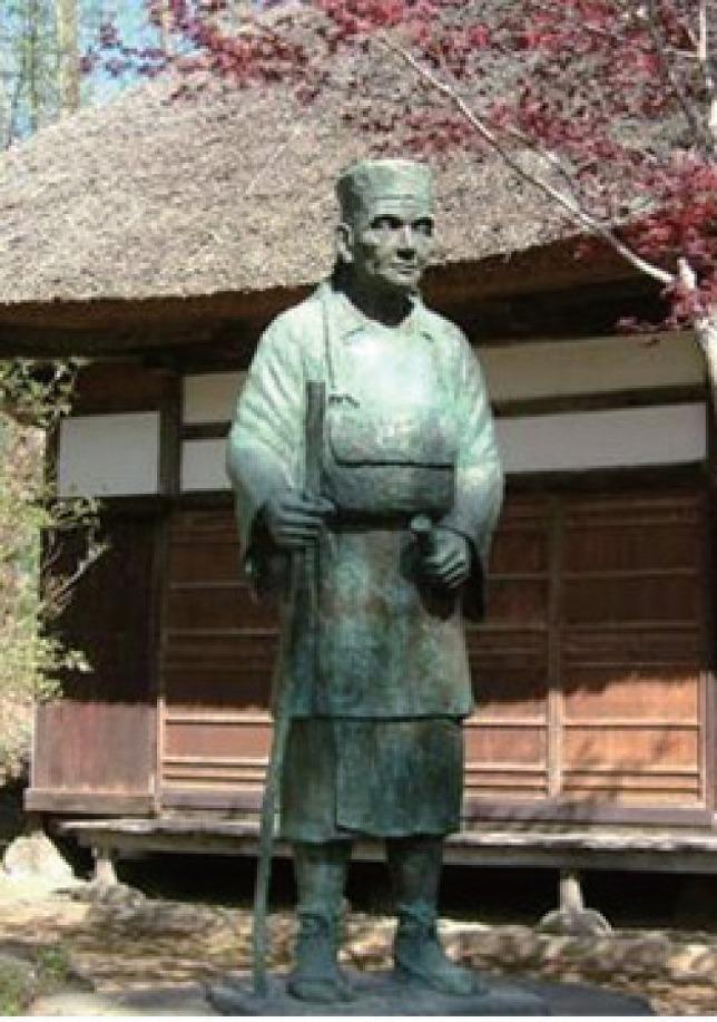 우리가 몰랐던 일본·일본인[11회~15회]
