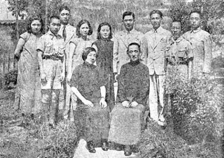 진포뢰(陳布雷) 가족3대의 풍우인생