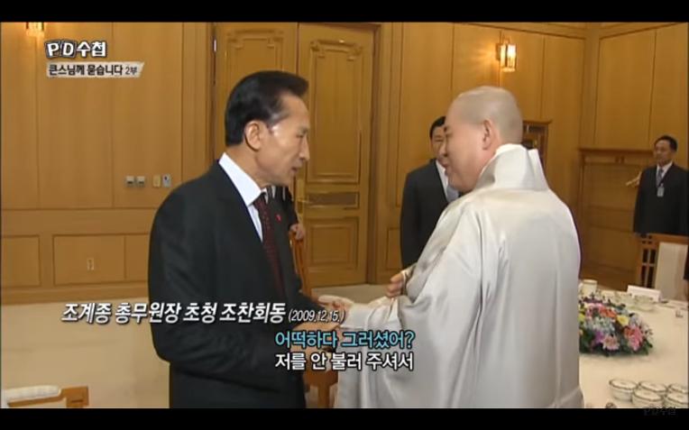 승려와 정치참여