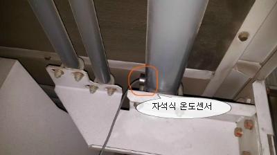 """사물인터넷(IoT)을 이용한 에어콤프레샤 원격감시기-""""Comp-Eye"""""""
